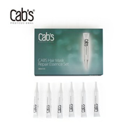 CAB'S HAIR MASK REPAIR ESSENCE SET 30ML X 6