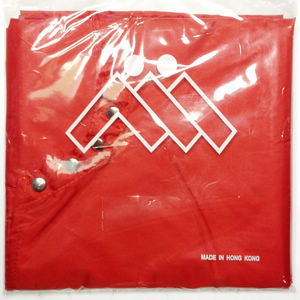 AWARE (AII) WATER PROOF NYLON CAPE RED STUD