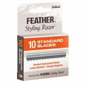 FEATHER BLADES STYLING STANDARD PACK OF 12 (12 X 10 BLADES)