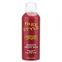 MAXIMA STRONG FINISH - DIRECTIONAL HAIR SPRAY - 200ML