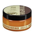 STREGA NOURISHING HAIR MASK 450G