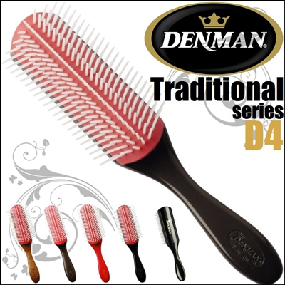 SUNDRIES BRUSHES & COMBS DENMAN